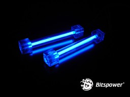 Mini Dual Cold Cathode Light Kit